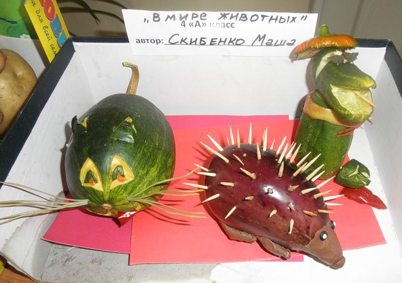 Поделки из овощей и фруктов своими руками в детский сад пошагово